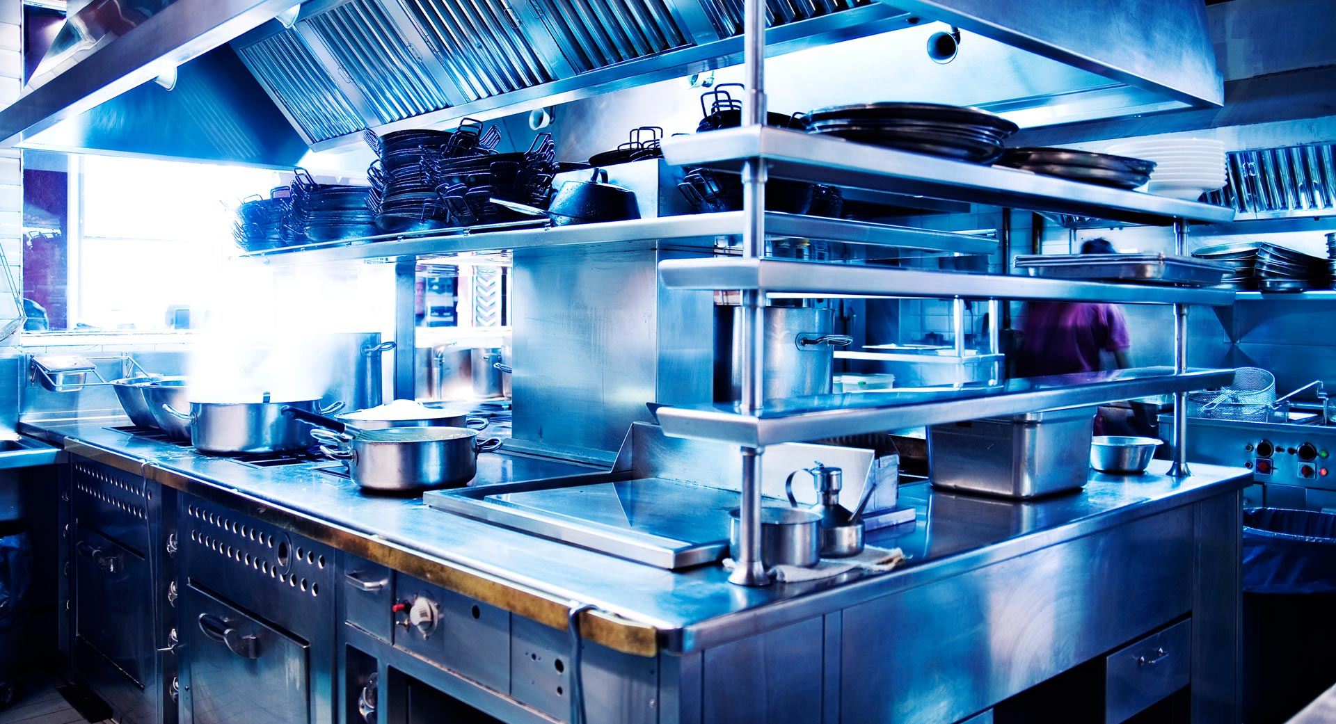 UAT Commercial Foodservice & Laundry Equipment
